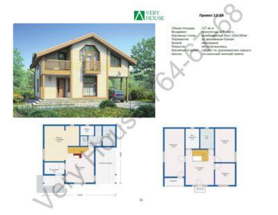 Проект дома 12-29