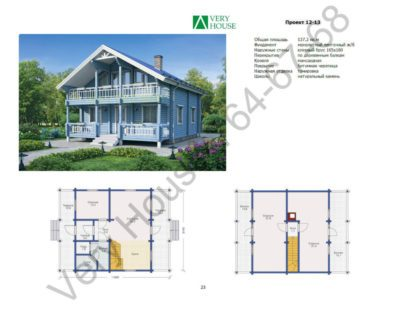 Проект дома 12-13