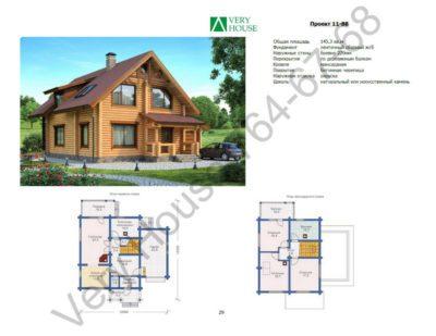 Проект дома 11-88