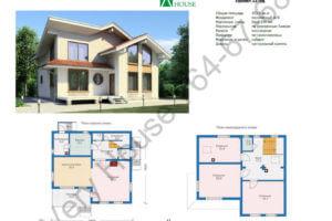 Проект дома 11-56