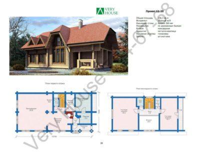 Проект дома 11-20