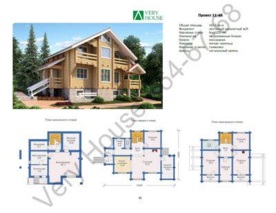 Проект дома 11-48