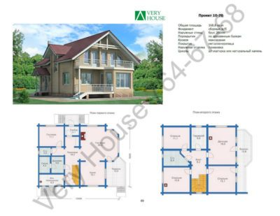 Проект дома 10-70