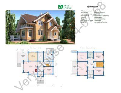 Проект дома 11-39