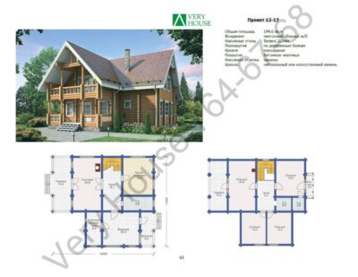 Проект дома 12-17