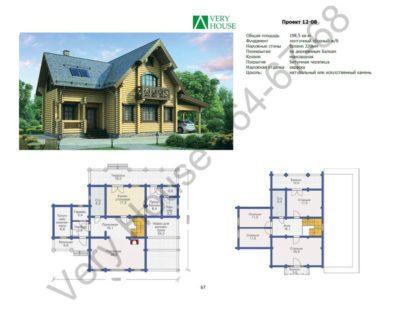 Проект дома 12-08