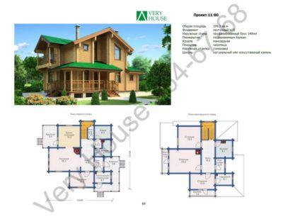 Проект дома 11-80