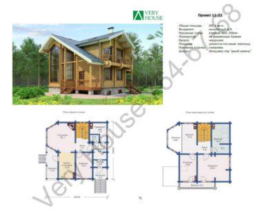 Проект дома 11-72