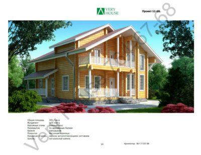 Проект дома 11-69
