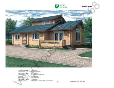 Проект дома 10-48