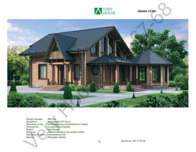 Проект дома 12-07