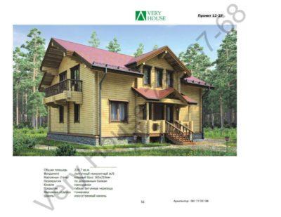 Проект дома 12-27