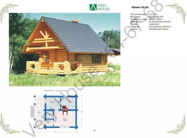 Бани: проекты и строительство