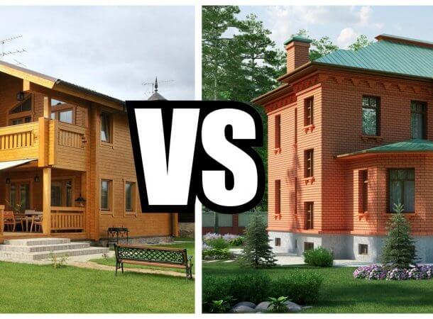 Какой лучше дом: деревянный или кирпичный?